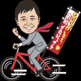 市川市長 候補 坂下しげき 〜ありがとう市川プロジェクト〜市川にシゲキ〜